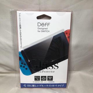 IODATA - 任天堂スイッチ用ガラスフィルム ブルーライトカットタイプ BKS-NSB3F