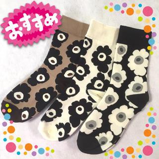 花柄 靴下 レディース 3足 セット 北欧柄 フラワー 婦人 (黒 白 茶色)