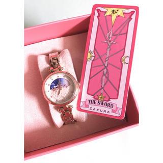 コウダンシャ(講談社)のカードキャプターさくら OST 腕時計 海外(その他)