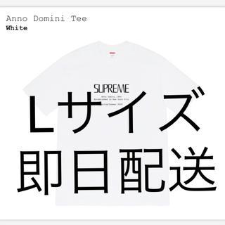 シュプリーム(Supreme)のSUPREME Anno Domini Tee  tシャツ 白 white L(Tシャツ/カットソー(半袖/袖なし))