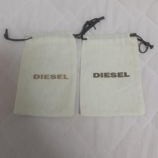ディーゼル(DIESEL)のDIESEL 保存袋 2枚(ショップ袋)