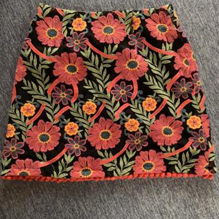 REDYAZEL - スカート