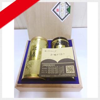 吉田銘茶・季の雫/木箱入セット