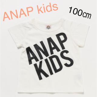 アナップキッズ(ANAP Kids)のお値下げ ANAP kids 斜めロゴTシャツ 白 100㎝(Tシャツ/カットソー)