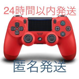 ソニー(SONY)の【新品未開封】PS4 コントローラー CUH-ZCT2J11 マグマレッド (その他)