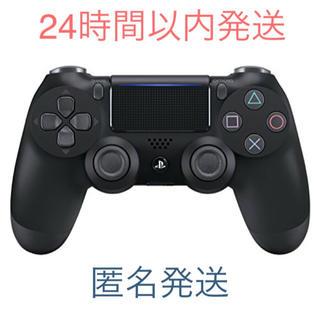 ソニー(SONY)の【新品未開封】PS4 コントローラー CUH-ZCT2J ジェットブラック(その他)