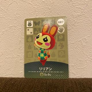 Nintendo Switch - とびだせどうぶつの森 amiiboカード リリアン