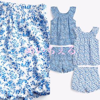 NEXT - 【新品】next ブルー フローラルショートパジャマ2枚組(ヤンガー)