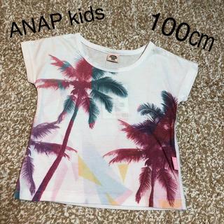 アナップキッズ(ANAP Kids)のお値下げ ANAP kids ヤシの木柄 Tシャツ 白 100㎝(Tシャツ/カットソー)