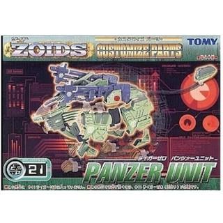 TOMMY - ゾイド(ZOIDS) カスタマイズパーツライガーゼロパンツァーユニット CP21
