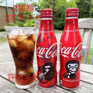 アベイシングエイプ(A BATHING APE)の☆希少☆ BAPE コカコーラ 2種類 2本セット(その他)