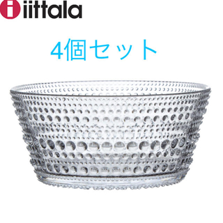 iittala - 新品 イッタラ カステヘルミ ボウル クリア 4個セット 同梱割引!