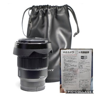 SONY - 保証有 SONY TessarT* FE 16-35mm F4 SEL1635Z