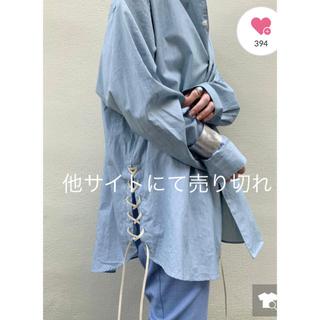Kastane - kastane 今季完売商品