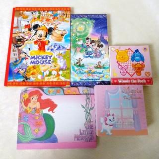 Disney - 【Disney】メモ用紙セット