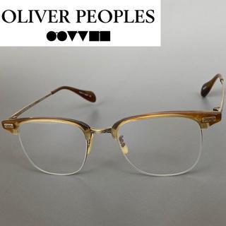 ◆Oliver Peoples◆【新品】オリバーピープルズ OV1172 メガネ(サングラス/メガネ)