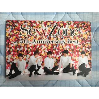 Sexy Zone - SexyZone 5th Anniversary Best