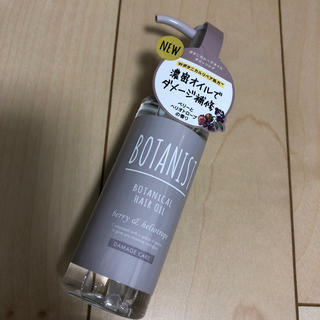 BOTANIST - BOTANIST ボタニスト ボタニカルヘアオイル