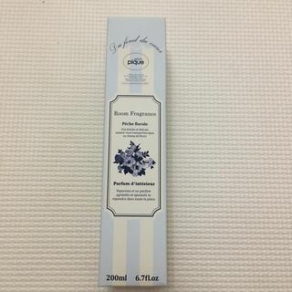 ジェラートピケ(gelato pique)の未使用 ジェラートピケ ルームスプレー(その他)