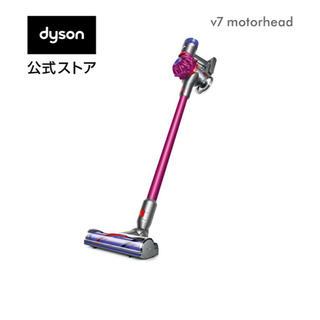 Dyson - Dyson V7 Motorhead サイクロン式 SV11ENT