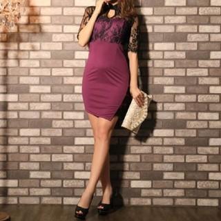 デイジーストア(dazzy store)のデコルテレース襟付きタイトミニドレス(ミニドレス)