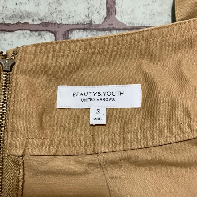 BEAUTY&YOUTH UNITED ARROWS(ビューティアンドユースユナイテッドアローズ)の【shanpe様専用】BEAUTY&YOUTH U.A  スカート レディースのスカート(ひざ丈スカート)の商品写真