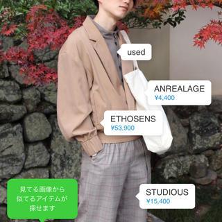 STUDIOUS - エトセンス プルオーバージャケット
