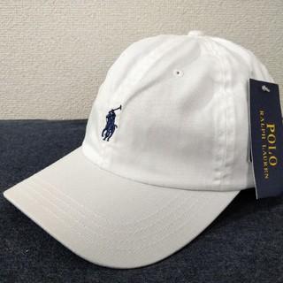 POLO RALPH LAUREN - 新品タグ付き ポロ・ラルフローレン 帽子 ホワイト/ネイビーポニー 高品質
