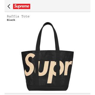 Supreme - Supreme Raffia Tote Bag 24L 黒トートバック