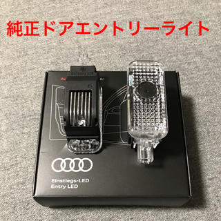 AUDI - 純正 ドアエントリーライト フォーリングス