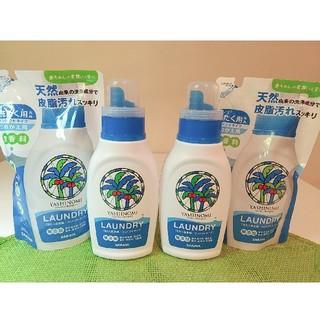 サラヤ(SARAYA)の医師が推奨する無香料の洗濯洗剤♥78回分✖️2セット♥ヤシノミ♥日本初‼️(洗剤/柔軟剤)