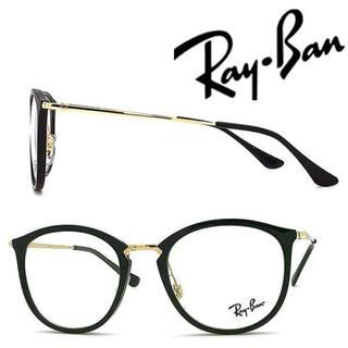 Ray-Ban - RayBan(レイバン) メガネ