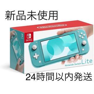 Nintendo Switch - Nintendo Switch Lite ターコイズ 新品 スイッチ ライト