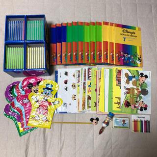 Disney - DWE  メインプログラム CD 絵本 ディズニー英語システム ワールドファミリ