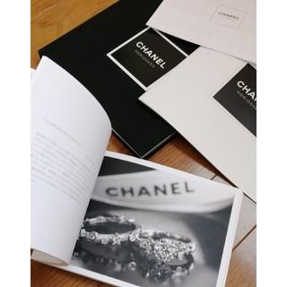 シャネル(CHANEL)のレア 非売品 CHANEL 4点セット カタログ パンフレット シャネル (ファッション)