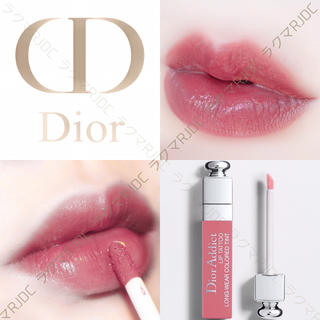 Dior - 【新品箱なし】人気1位色✦ 351 ナチュラルヌード ディオール リップティント
