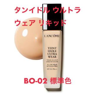 LANCOME - ランコム ファンデーション タンイドルウルトラウェアリキッド 標準色 BO-02