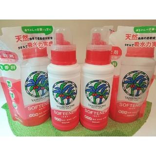 サラヤ(SARAYA)の医師が推奨する無香料の柔軟剤♥74回分✖️2セット♥ヤシノミ ♥日本初‼️(洗剤/柔軟剤)