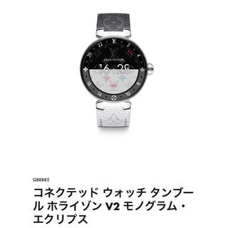 ルイヴィトン(LOUIS VUITTON)のルイヴィトン タンブール・ホライゾン V2(腕時計(デジタル))