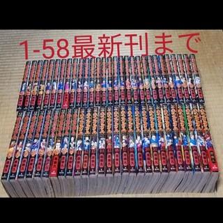 キングダム 1-58 最新刊まで(全巻セット)