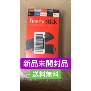 fire TV stick 新品