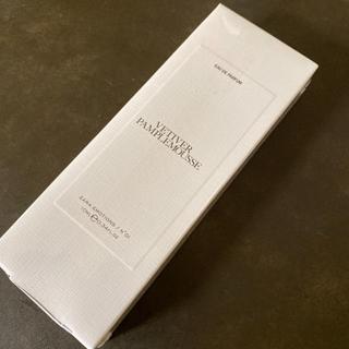 ジョーマローン(Jo Malone)の香水 Vetiver Pamplemousse  ペチパー ZARA 新品未使用(ユニセックス)