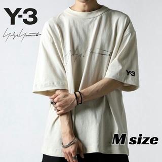 Y-3 - 【新品20SS】Y-3 ロゴ Tシャツ 新作 ヨウジヤマモト Sサイズ