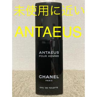 シャネル(CHANEL)の【未使用に近い】CHANEL シャネル アンテウス 100ml(香水(男性用))