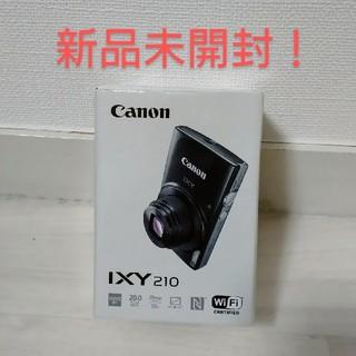 Canon - 新品未開封 Canon IXY210 シルバー