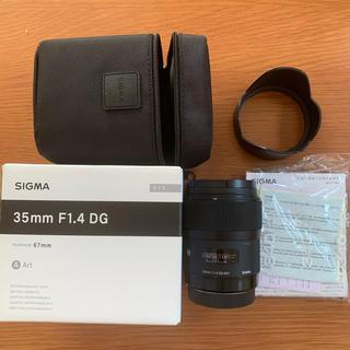 Sigma シグマ 35mm F1.4 DG HSM Art キヤノン ef