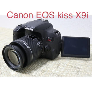 Canon - Canon EOS kiss X9i ズームレンズキットショット数僅か6330回