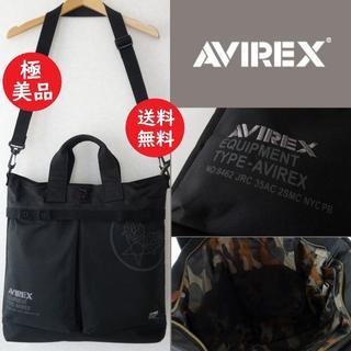 アヴィレックス(AVIREX)の送料込 使用2回 極美品★AVIREX ヘルメットバッグ ショルダーストラップ付(ショルダーバッグ)