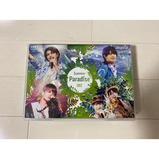 Sexy Zone - Summer Paradise 2017 DVD