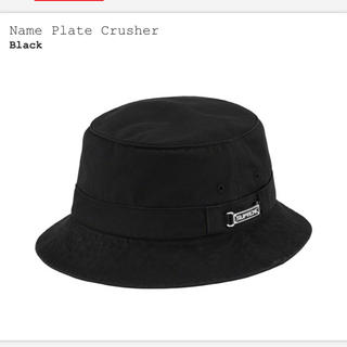 Supreme - supreme name plate crusher
